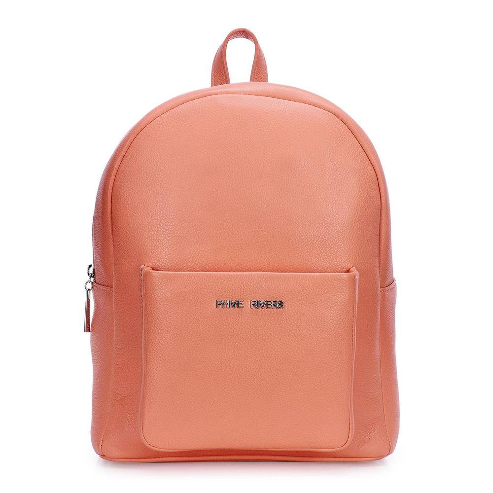 Women's Leather Back Pack - PR1233