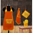 Emboridery Collection Apron Set(Pack of 4) by Dekor World
