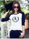 Color Block T-shirt- Blue - KP001601