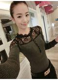 Trendy Knit Top - KP001876