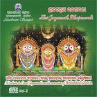 SHRI JAGANNATH BHAJANAVALI Vol 2
