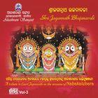 SHRI JAGANNATH BHAJANAVALI  Vol 3