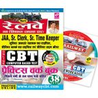 RAILWAY NON TECHNICAL GRADUATE LEVEL JAA, SR. CLERK, SR. TIME KEEPER ONLINE CBT PRACTICE WORK BOOK (WITH CD) - HINDI