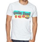 मैथिली फकरा टी-शर्ट