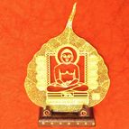 Gold plated leaf Mahaveer swami