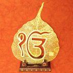 Gold plated leaf Ek Onkar