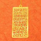 Bookmark Hindi alphabet