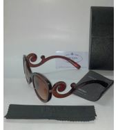 Prada Baroque Brown Sunglasses