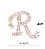 Ravishing R