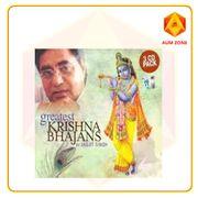 Krishna Bhajans by Jagjit Singh(Pack of 3)