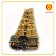 Ghati Subramanaya Offers Puja