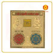 Sri Lakshmi Ganesh