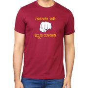 Ganchali  bidi kannada maatadi tshirt crimson red colour