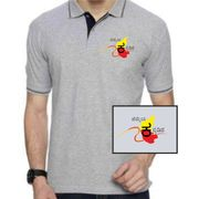 Hemmeya kannadiga Grey colour Polo With Black Tipping kannada tshirt,