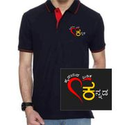 kannada tshirt hrudayada midita black polo tshirt with red lining