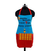 Remember Yesterday Apron (Pack of 1) by Fun Club