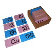 Sandpaper Letters Kannada (Full Aksharas)