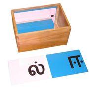 Sandpaper Letters Tamil