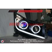 MXSHL61 Chevrolet Cruze Dual Projectors Headlights Day Running Light