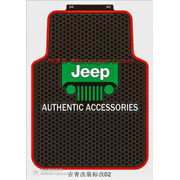 MXS2446 Floor Mats For Mahindra Thar/Jeep/SUV Car