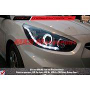 MXSHL41 Hyundai Verna Fluidic Headlights Bi Xenon projector & DRL (Pair)