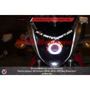 MXSHL147 Robotic Eye projector Headlight Yamaha Fz & Fzs