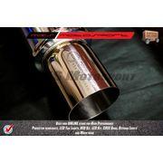 MXS2058 Nitto Hyundai i20 (P )Car Exhaust Muffler Silencer,Super Car Like sound