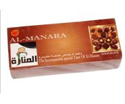 AL-MANARA Chocolate Flavour Imported Arabian Flavour for Hookah