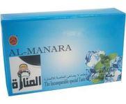 AL- MANARA Spear Mint  Flavour for Hookah  Pack of 10 ( 500 gram )