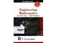 Engineering Mathematics | T.Veerarajan