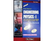 Engineering Physics | Dr P MANI