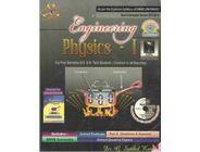 Engineering Physics 1 | G.Senthilkumar