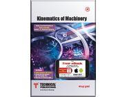 Kinematics Of Machinery | Anup Goel