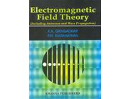 Electromagnetic Field Theory | Gangadhar, Ramanathan