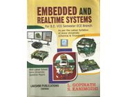 Embedded and Real time System | L.Gopinath, S.Kanimozhi