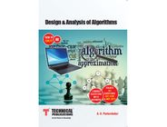Design and Analysis of Algorithms | A.A.Puntambekar