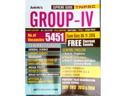 TNPSC Group IV (TNPSC Group 4) English