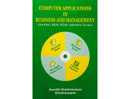 Computer Applications in Business & Management