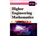 Higher Engineering Mathematics | B S GREWAL