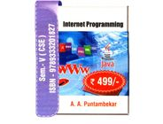 Internet Programming | A.A.Puntembekar