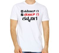 number 1 kannadiga white colour round neck kannada tshirt