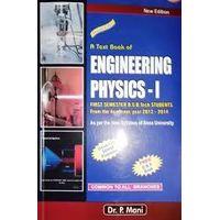 Engineering Physics | Dr P MANI