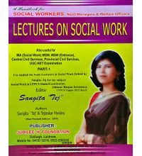 Lectures On Social Work By Dr Sangita Tej-(English)