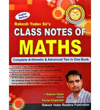 Class Notes Of Maths By Rakesh Yadav-(English)