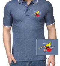 Hemmeya kannadiga Premium Blue colour Polo kannada tshirt