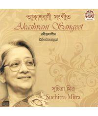 RABINDRASANGEET (Suchitra Mitra)