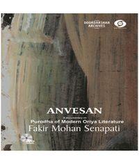 Anvesan