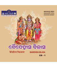 Baidehisa Bilasa Vol 1