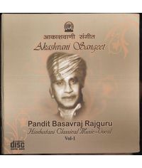 Pandit Basavraj Rajguru  Vol 1