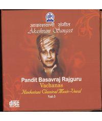 Pandit Basavraj Rajguru  Vol 3